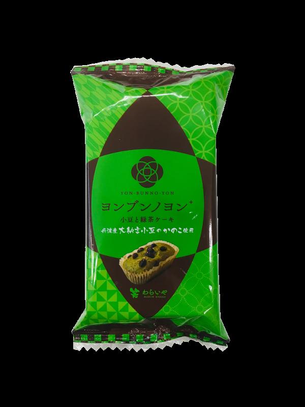 ヨンブンノヨン小豆と緑茶ケーキ